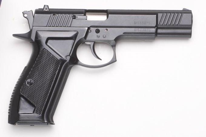 купить травматический пистолет Форт 14Р