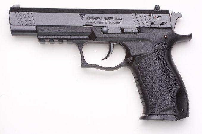 купить травматический пистолет Форт 18Р