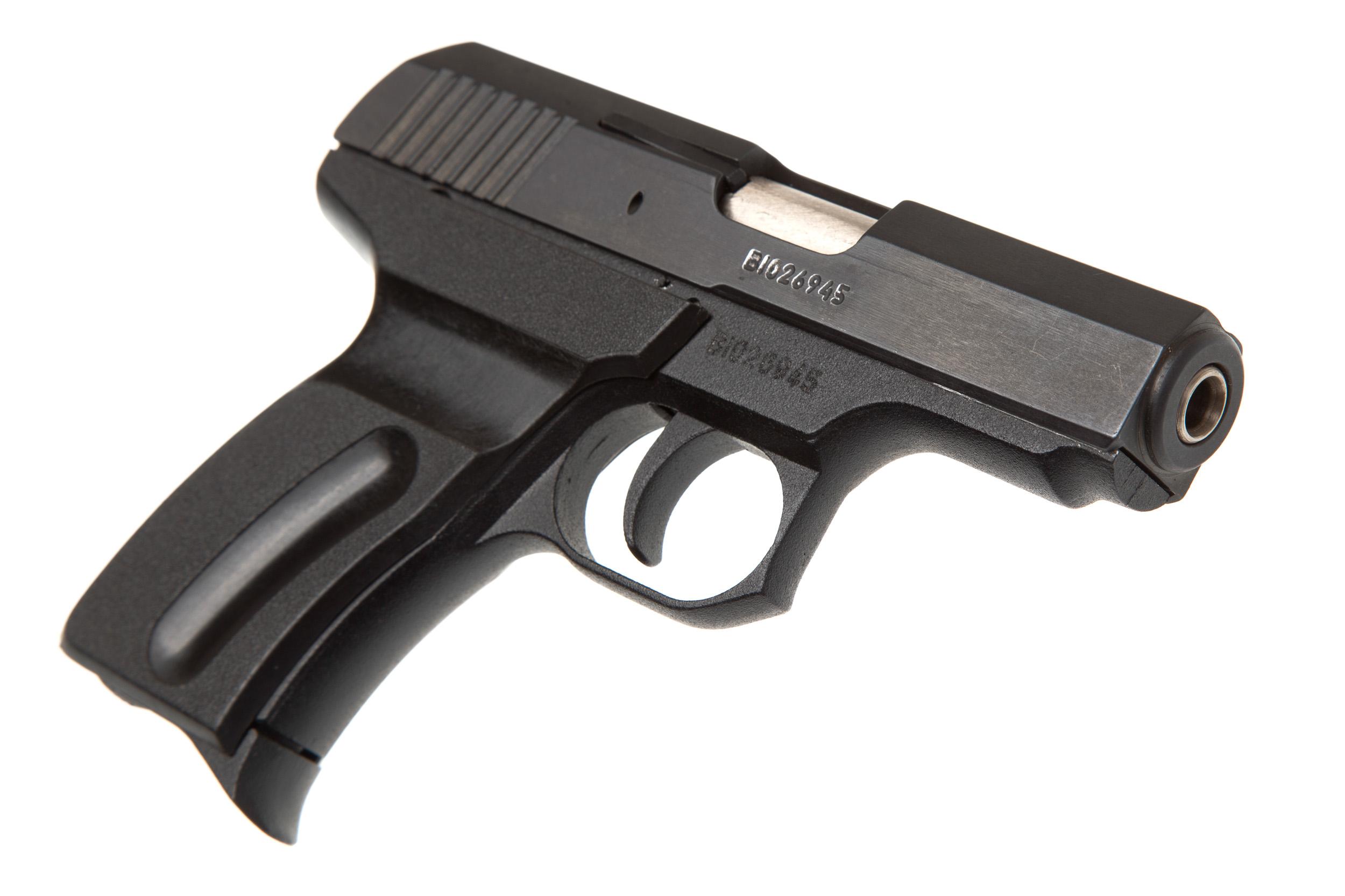 купить травматический пистолет Форт 6Р